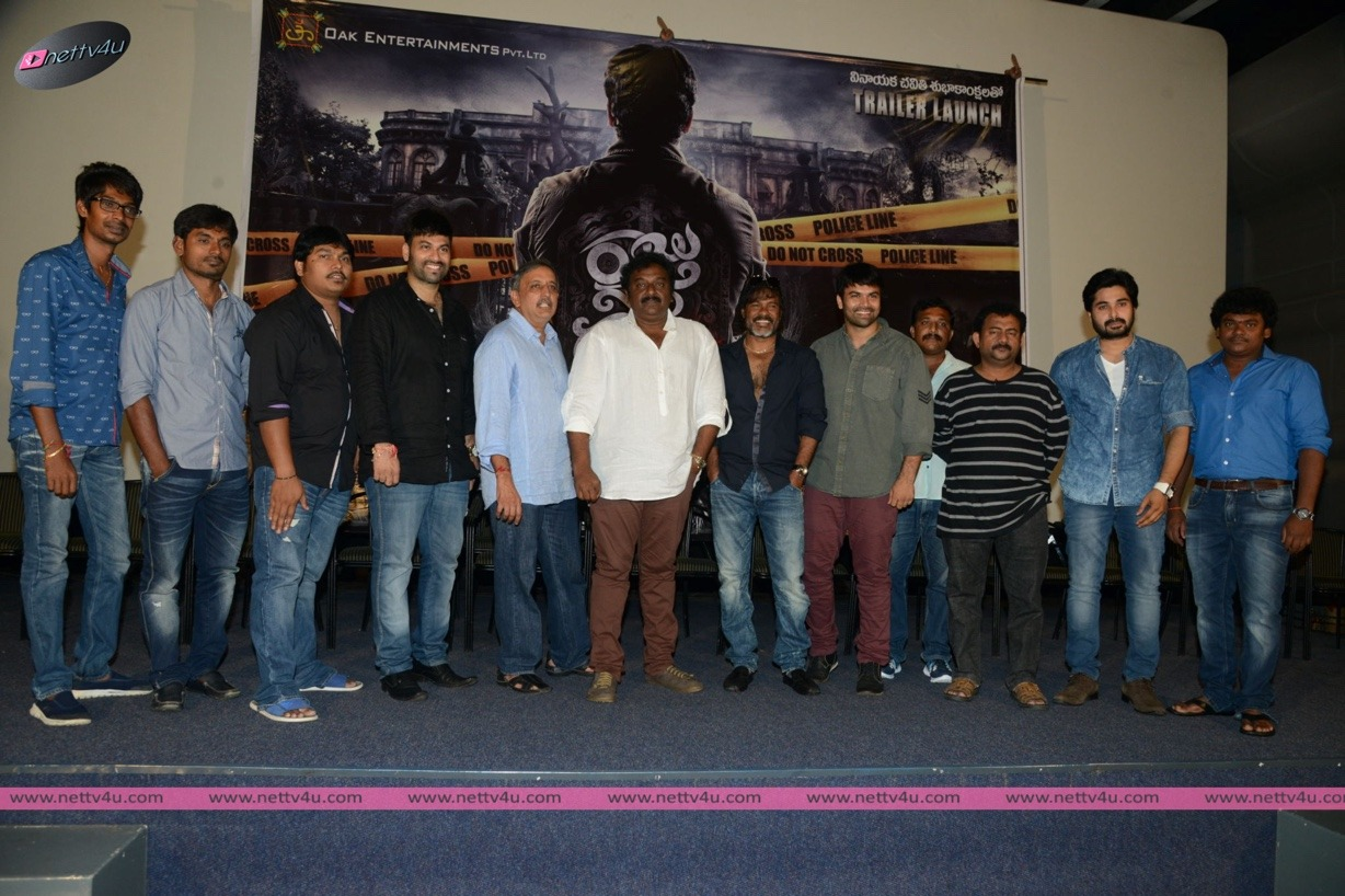 Telugu Movie Rajugari Gadhi Trailer Launch Photos