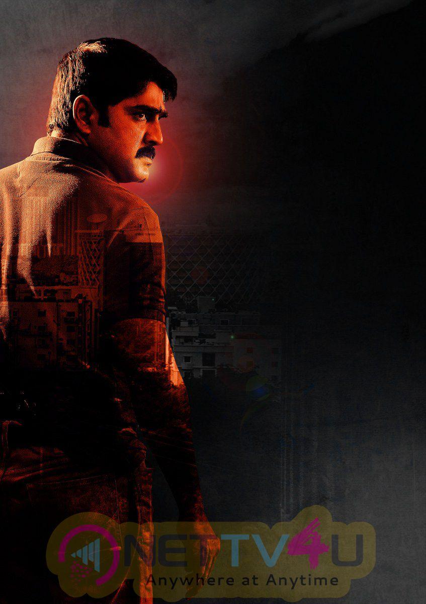 Telugu Movie Terror Wonderful Images