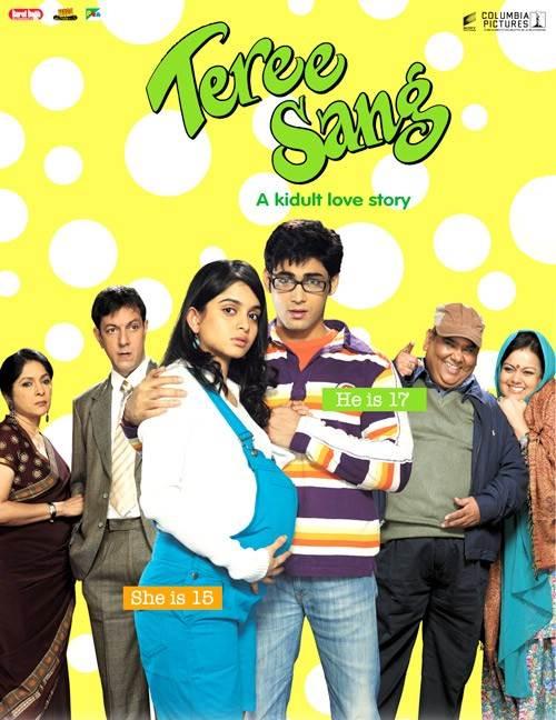 Teree Sang Movie Review Hindi