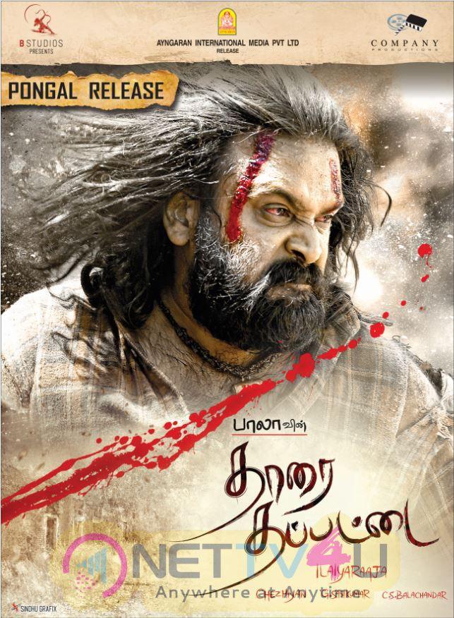 Thaarai Thappatai Movie Posters