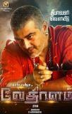Thala's Vedhalam Trailer Gets Its Release Tomorrow!
