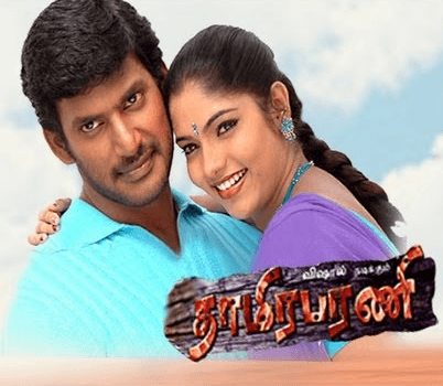 Thamirabarani Movie Review Tamil Movie Review