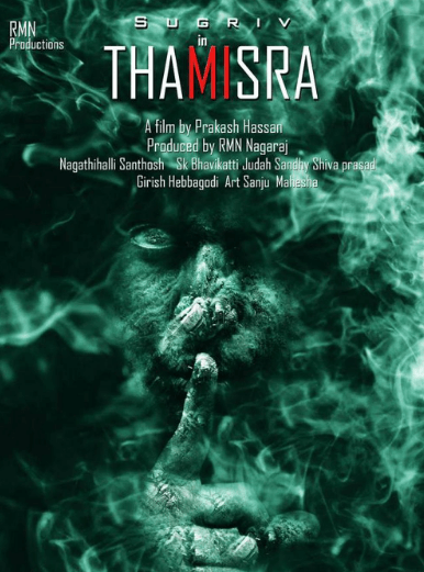 Thamisra Movie Review Kannada Movie Review
