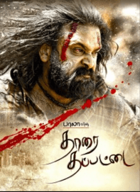 Tharai Thappattai Movie Review Tamil Movie Review