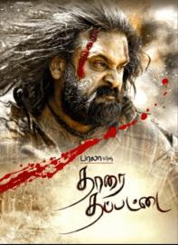 Tharai Thappattai Movie Review