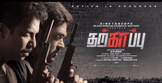 Tharkappu Review Tamil Movie Review