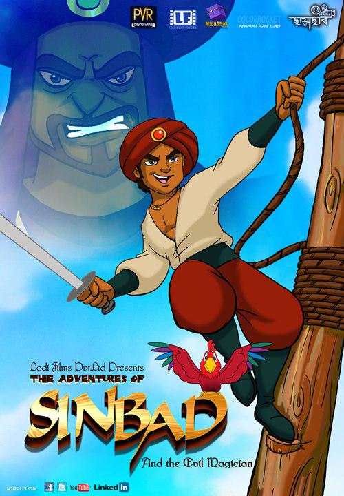 The Adventures of Sinbad Movie Review Hindi