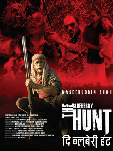 The Blueberry Hunt Movie Review Hindi Movie Review