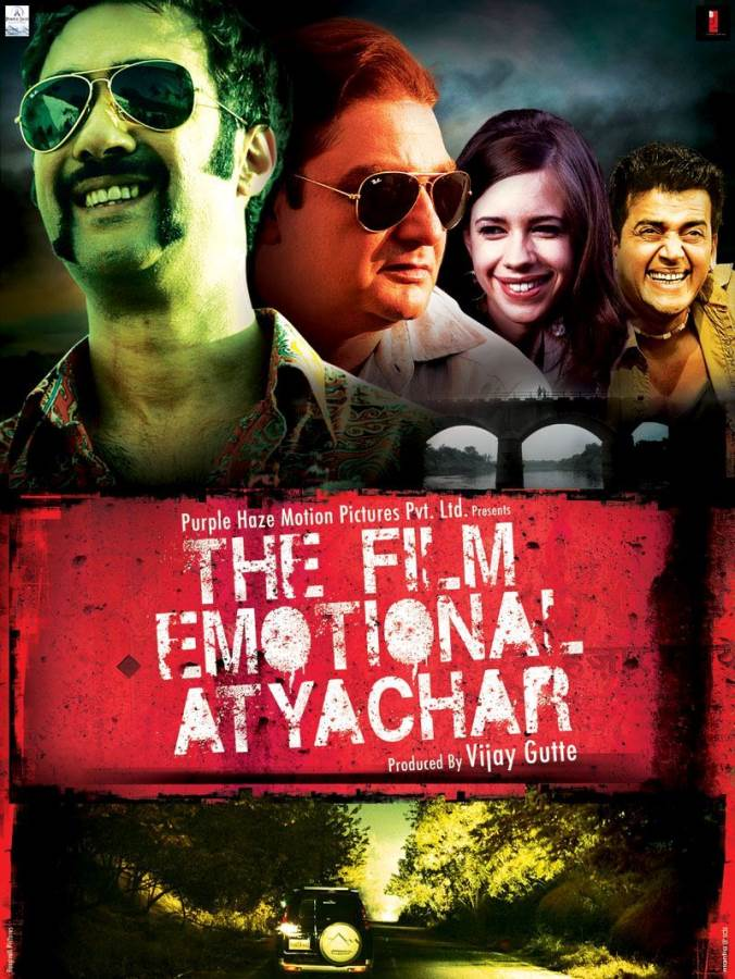 The Film Emotional Atyachar Movie Review Hindi