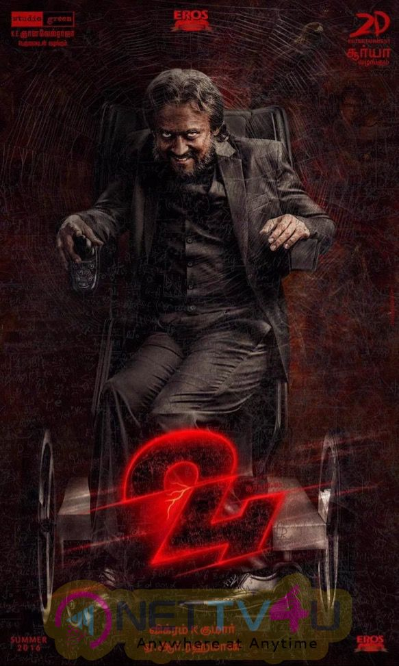 The First Look Poster Of Suriya 24 Movie
