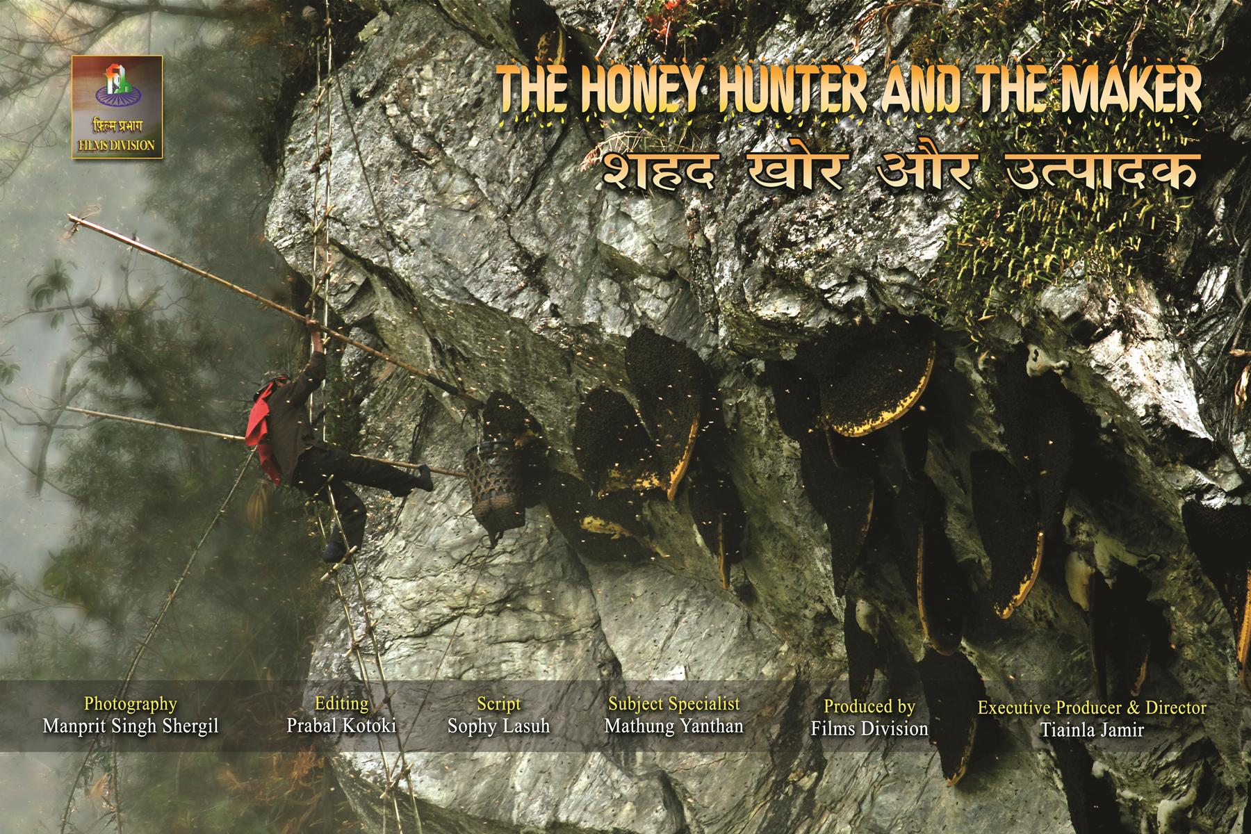 The Honey Hunter and The Maker Movie Review Hindi