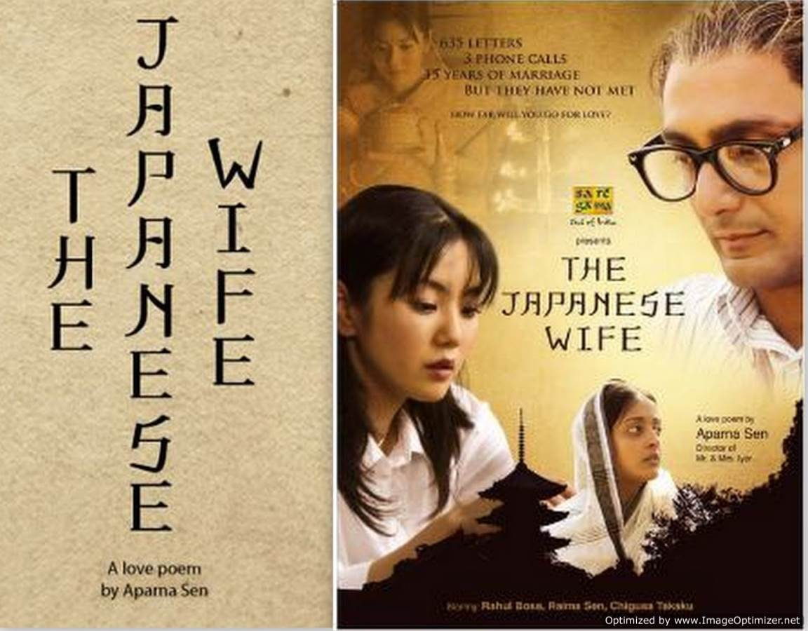 The Japanese Wife Movie Review Hindi