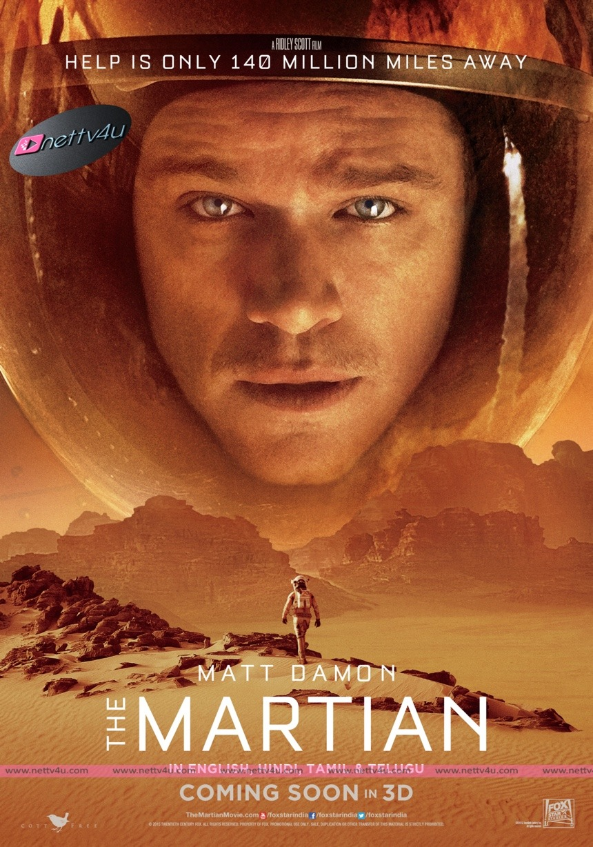 the martian movie poster first look