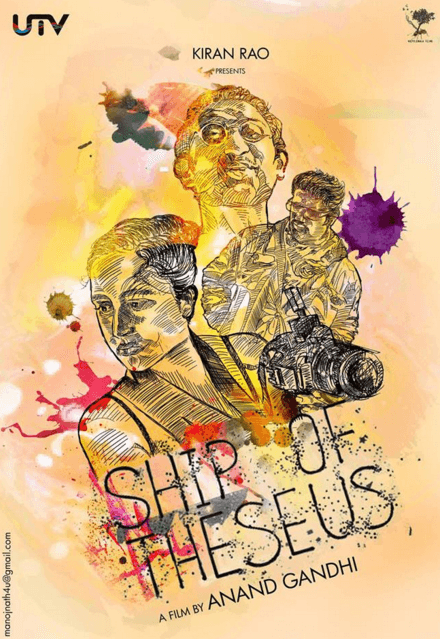 The Ship Of Theseus Movie Review Hindi Movie Review