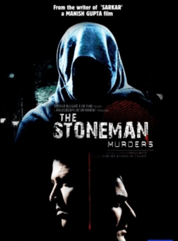 The Stoneman Murders Movie Review Hindi Movie Review