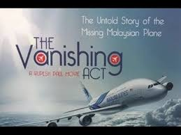The Vanishing Act Movie Review English Movie Review