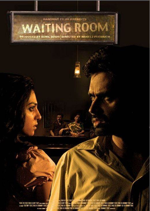 The Waiting Room Movie Review Hindi