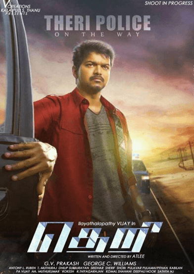 Theri Movie Review Tamil Movie Review