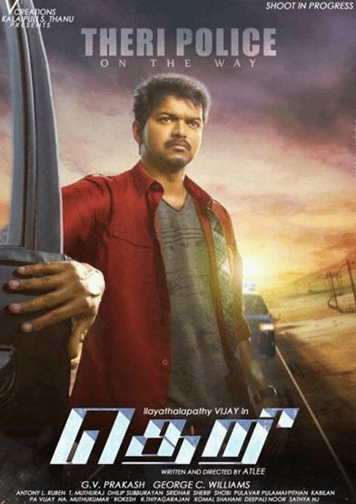 Theri Movie Review Tamil Movie Review