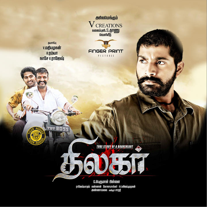 Thilagar Movie Review Tamil