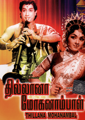 Thillana Mohanambal Movie Review