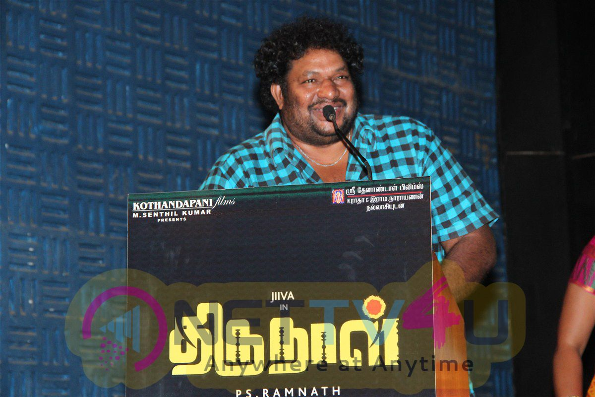 Thirunaal Tamil Movie  Audio Launch Photos Tamil Gallery