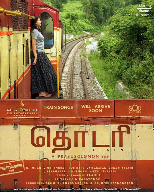 Thodari Movie Review Tamil Movie Review