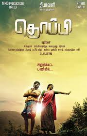 Thoppi Movie Review Tamil