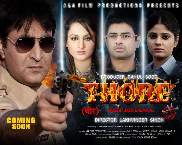 Thore Movie Review Hindi