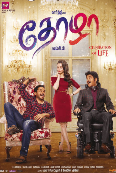 Thozha Movie Review Tamil Movie Review
