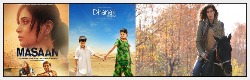 Three Top Films To Be Screened At The 20th BIFF..