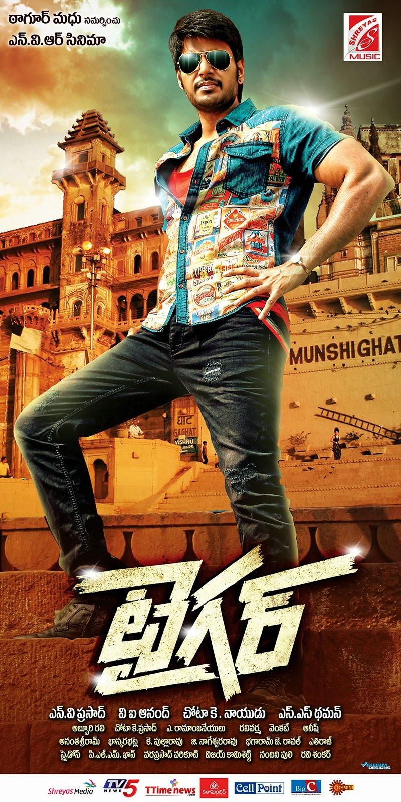 Tiger Movie Review Telugu