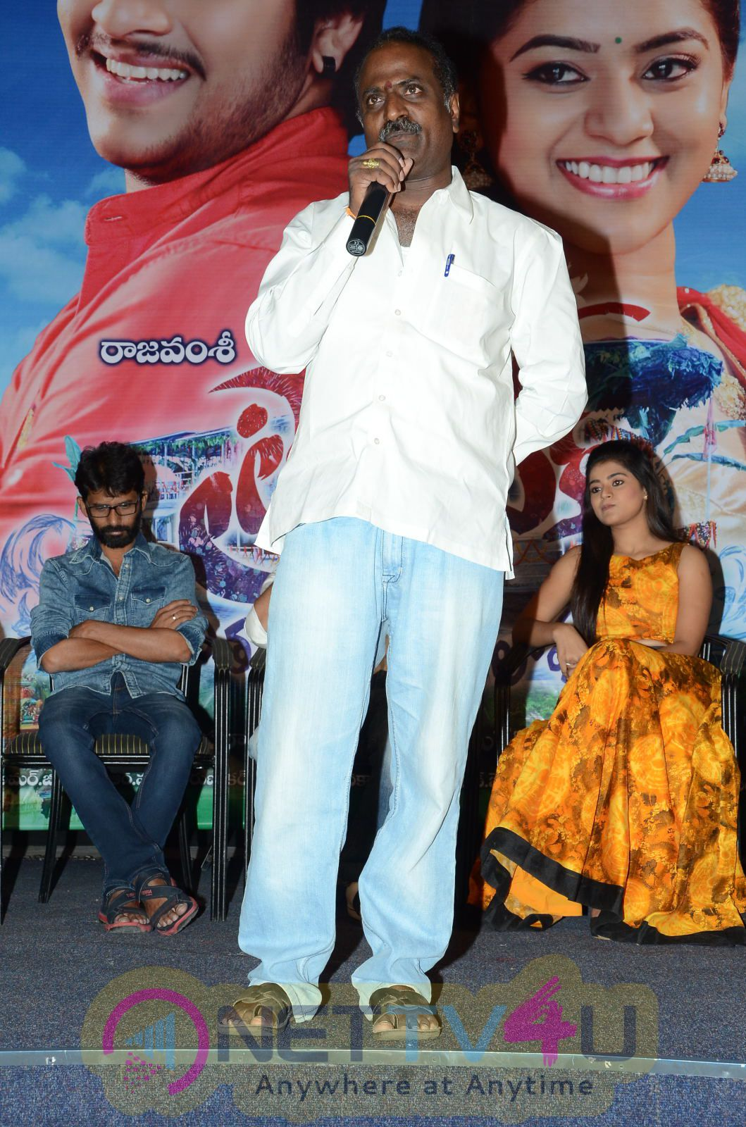 Titanic Telugu Movie Press Meet Stills