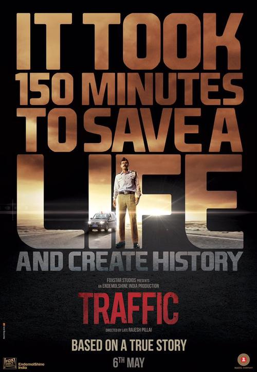 Traffic Movie Review