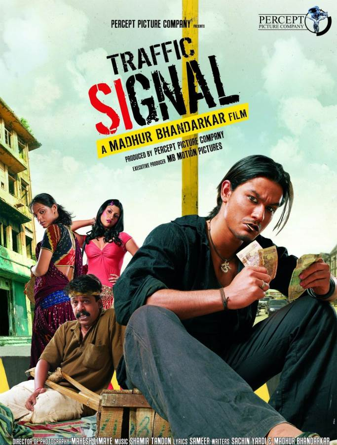 Traffic Signal Movie Review Hindi