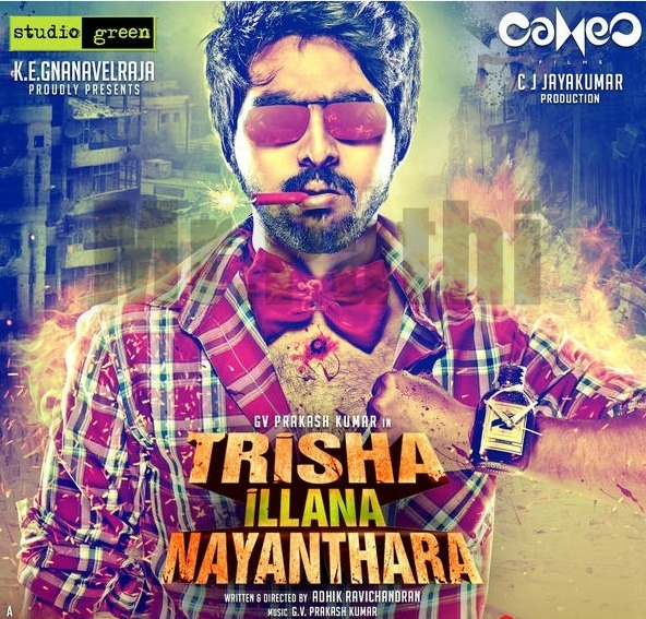 Trisha Illana Nayanthara Movie Reviews