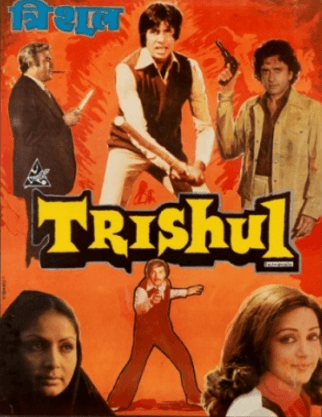 Trishul Movie Review