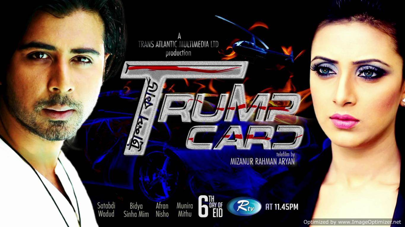 Trump Card Movie Review Hindi