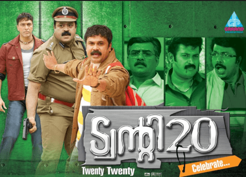 Twenty 20 Movie Review Malayalam Movie Review