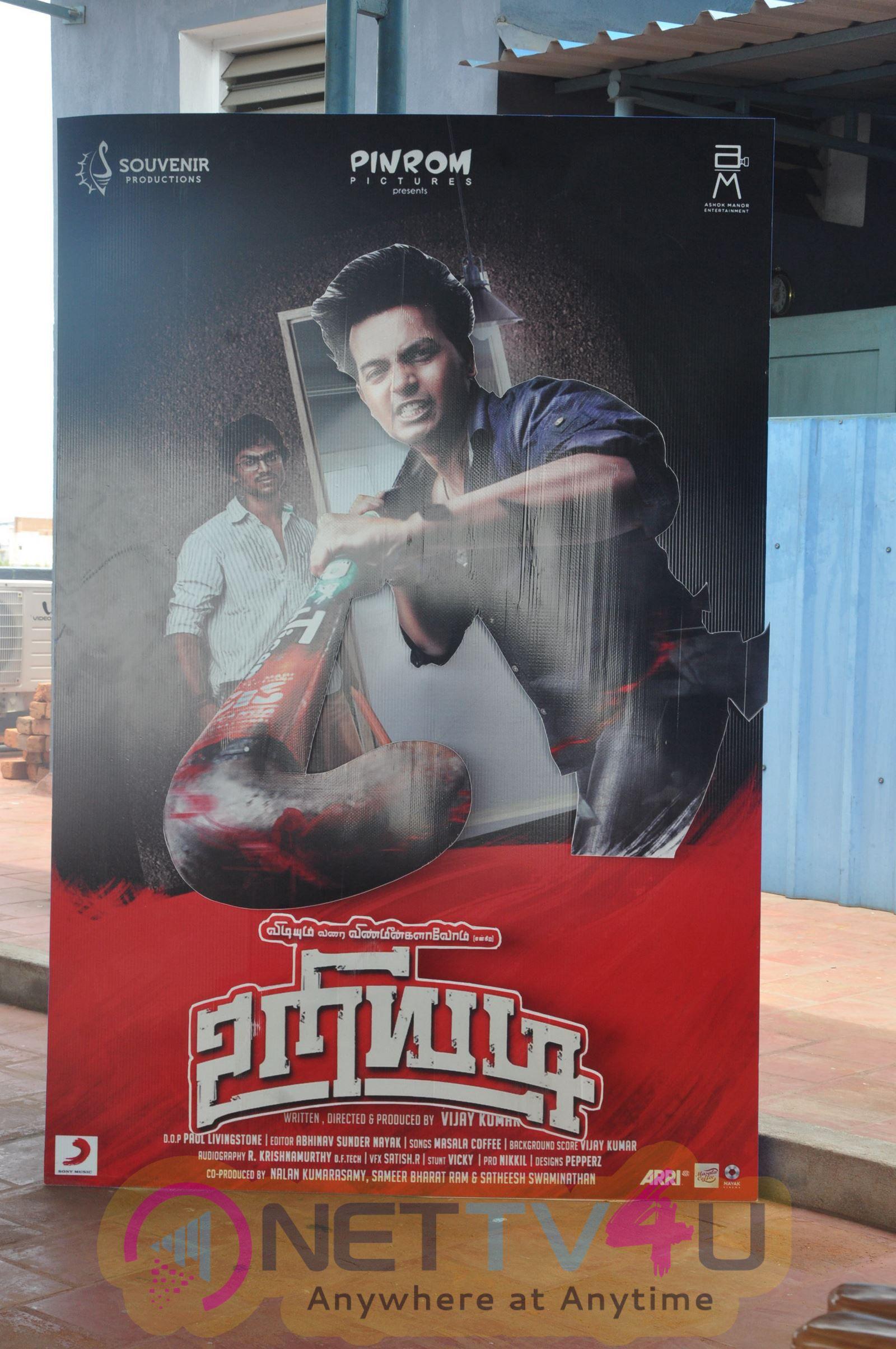 Uriyadi Tamil Movie Premier Show Exclusive Stills