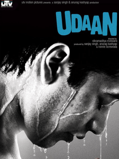 Udaan Movie Review Hindi Movie Review