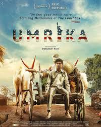 Umrika Movie Review Hindi Movie Review