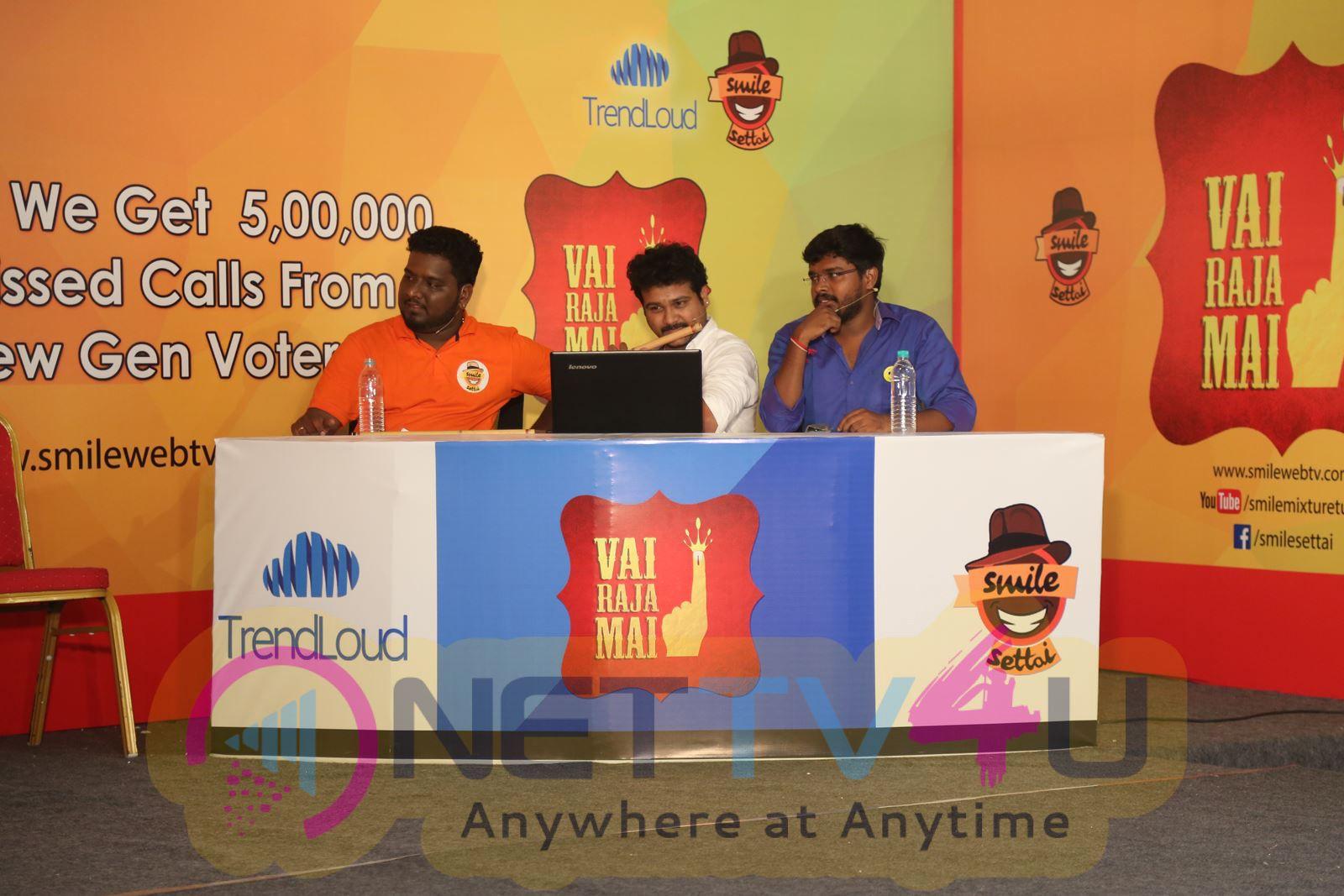 Un Veral Un Kural Teaser Launch Tamil Event Pictures