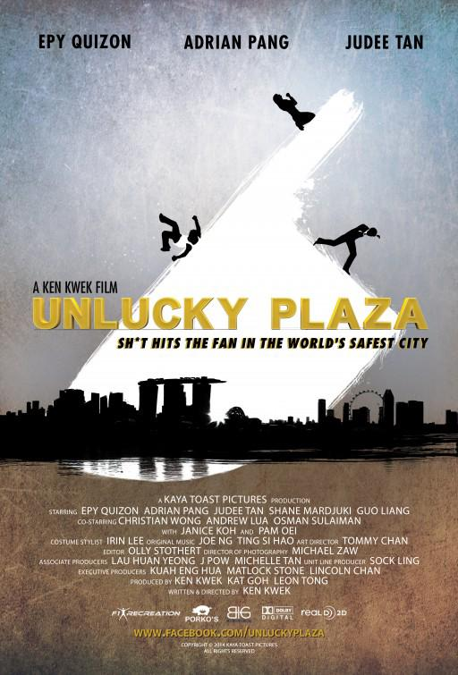 Unlucky Plaza Movie Review English