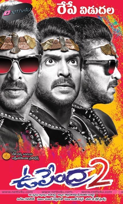 Kick (2009) Telugu Full Movie Watch Online Free