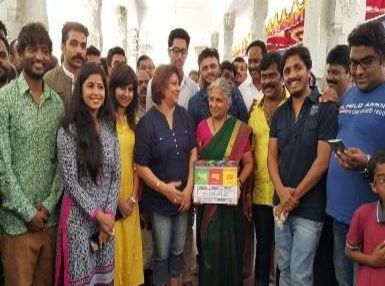 Uppu Khara Hulli Launched By Sudha Murthy!