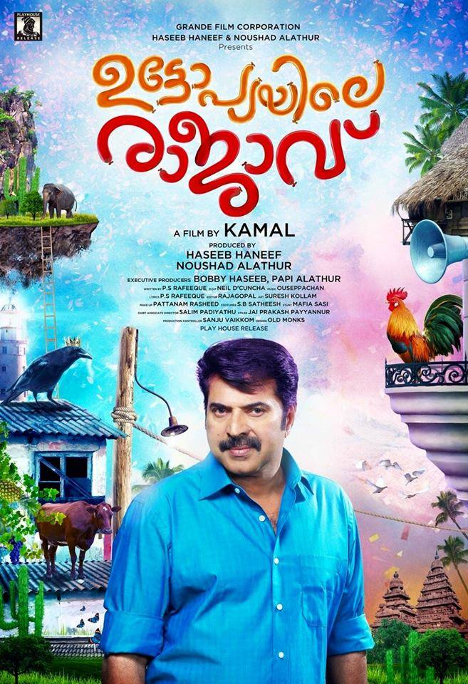 Utopiayile Rajavu Movie Review Malayalam