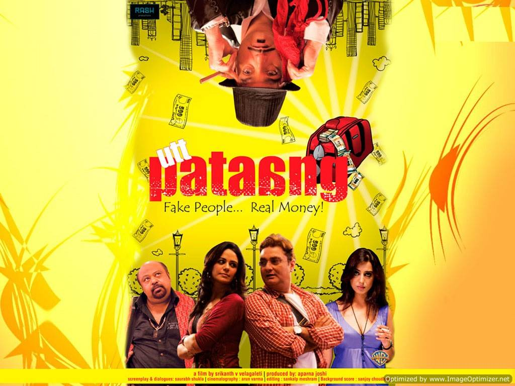 Utt Pataang Movie Review Movie Review Hindi
