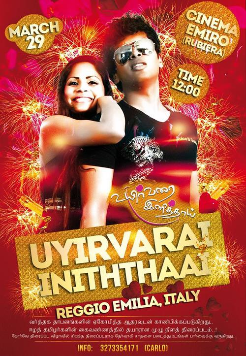 Uyirvarai Iniththaai Movie Review Tamil Movie Review