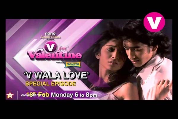 V for Valentine - V Wala Love